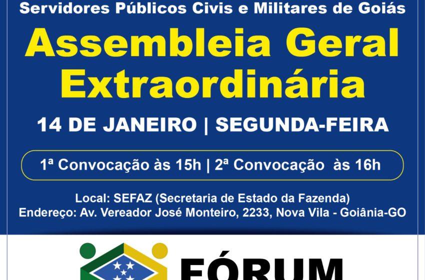 Salário: Fórum dos Servidores convoca assembleia para a próxima segunda (14)