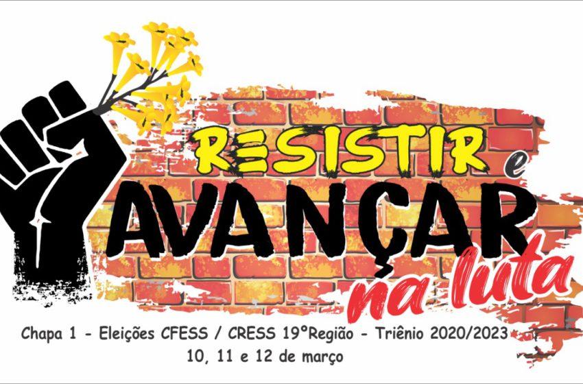 Sindsaúde informa, eleições do Conselho Federal e dos Conselhos Regionais de Assistentes Sociais, CFESS e CRESS Goiás