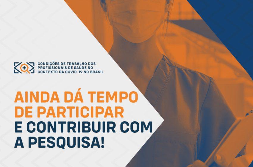 Profissionais da saúde, participem da pesquisa da Fiocruz